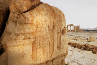 Palmyra rock sculpture