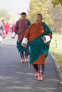 Bhutanese man in traditional clothing