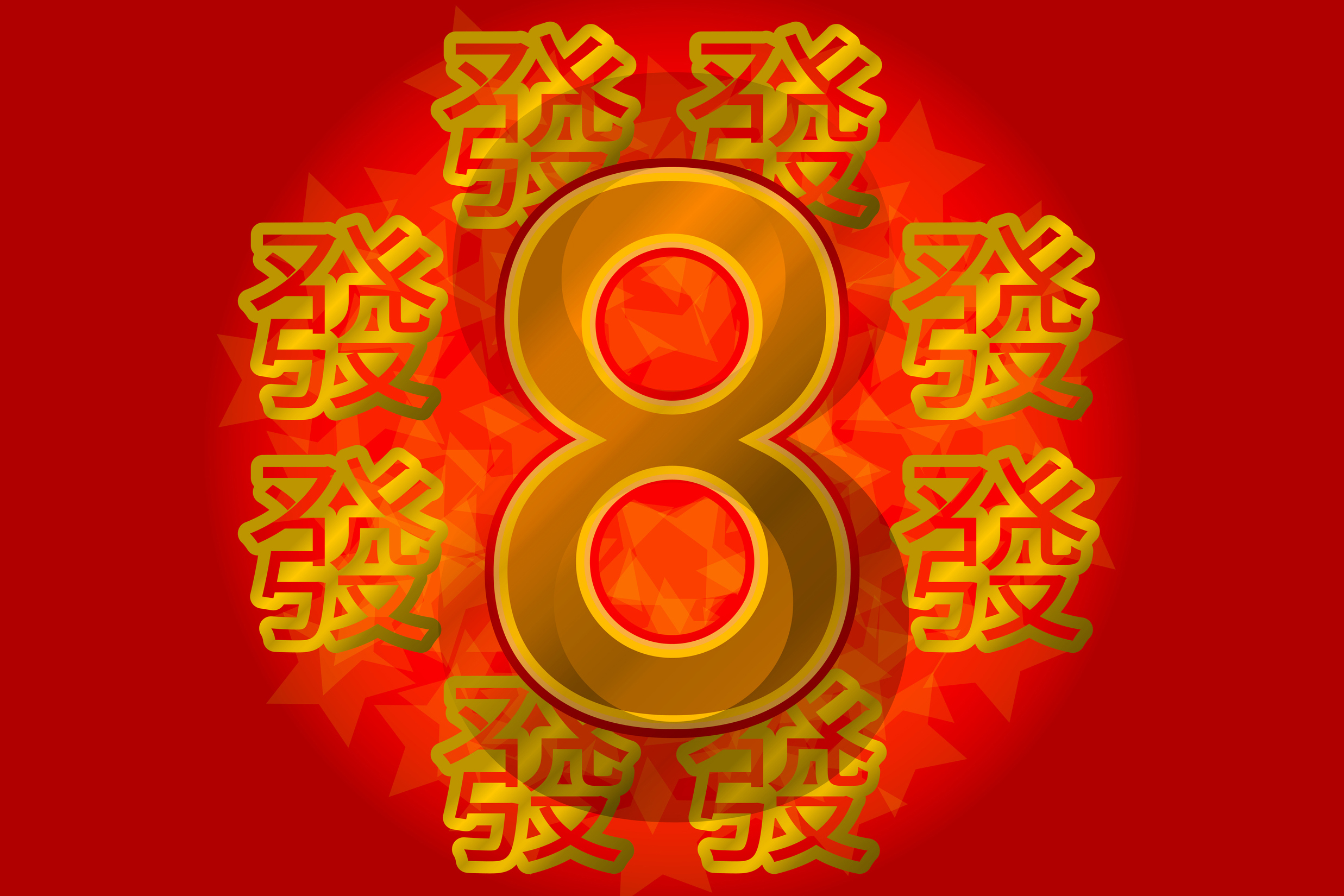 How to Find Your Feng Shui Lucky Numbers | LoveToKnow