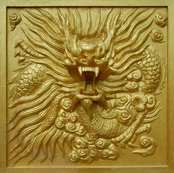 Art Dragon Metal Work | LoveToKnow