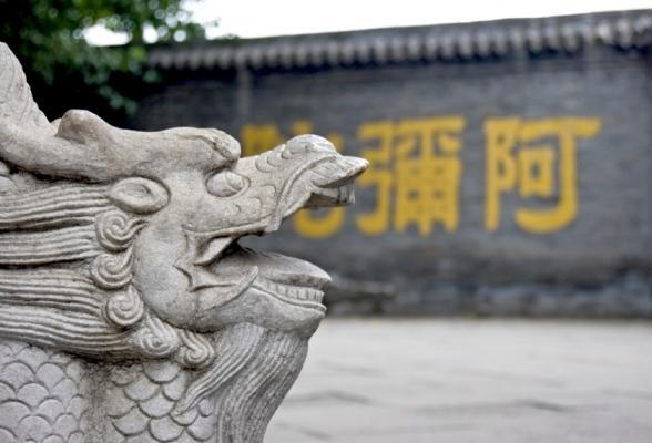 https://cf.ltkcdn.net/feng-shui/images/slide/107407-588x400-ShenYang_Dragon.jpg