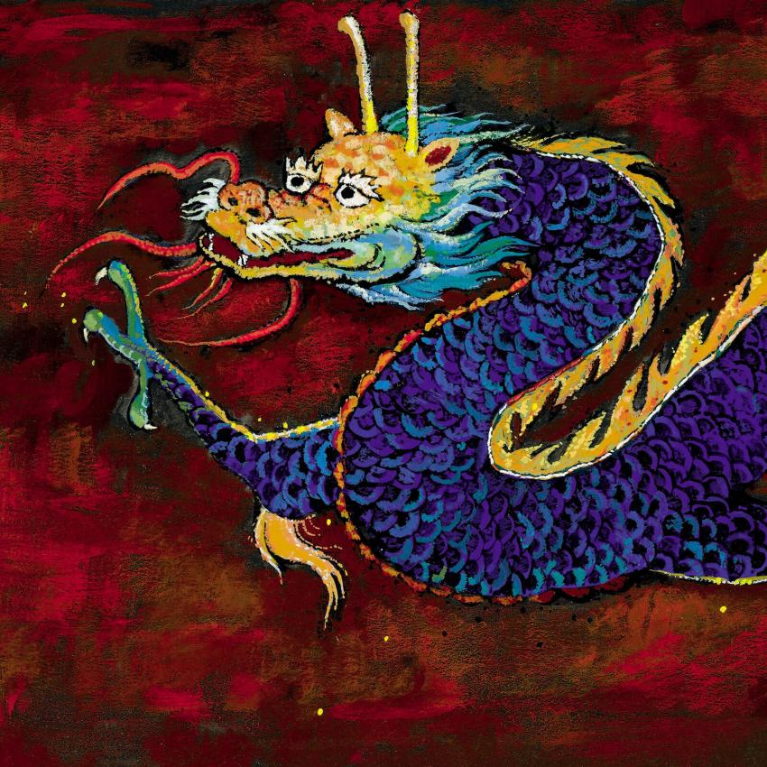 https://cf.ltkcdn.net/feng-shui/images/slide/247911-850x850-10-meaningful-drawings-chinese-dragons.jpg