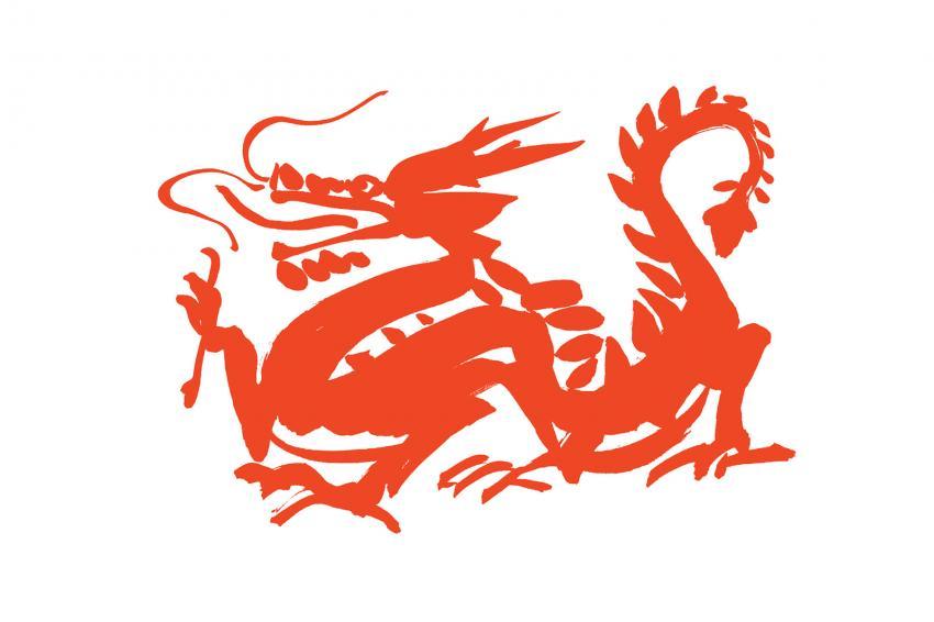 https://cf.ltkcdn.net/feng-shui/images/slide/247930-850x566-red-dragon-design.jpg