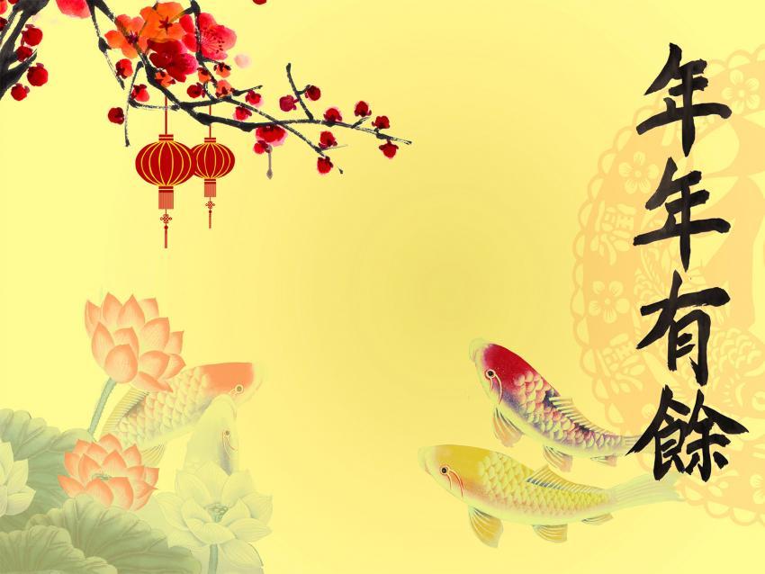 https://cf.ltkcdn.net/feng-shui/images/slide/248675-850x638-chinese-new-year-koi-fish.jpg