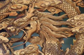 https://cf.ltkcdn.net/feng-shui/images/slide/107315-849x565-Chinese-Antique-Dragon.jpg