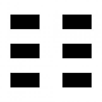 trigram earth symbol