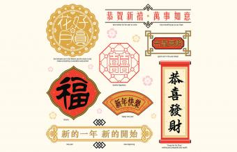 Finding and Using Feng Shui Fonts