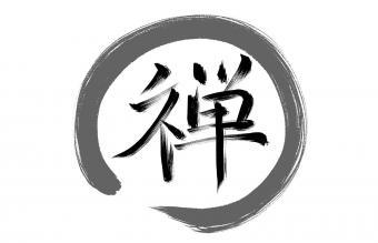Asian character/symbol zen