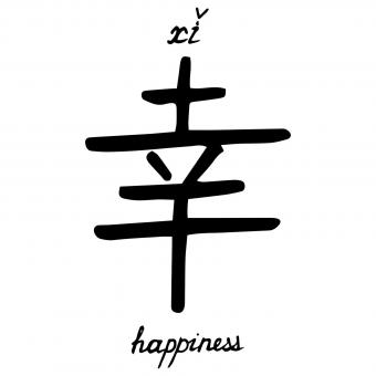 Chinese character happiness