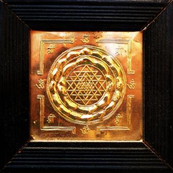 Sri Yantra copper