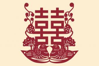 Double happiness symbol with mandarin ducks