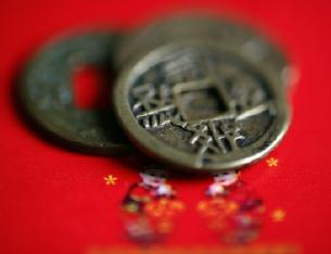 I Ching oracle coins