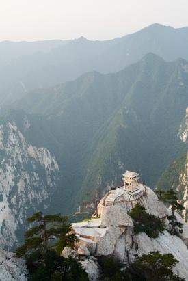MountainsinChina.jpg