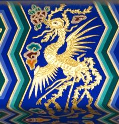 Image of the mythical Phoenix on a banner