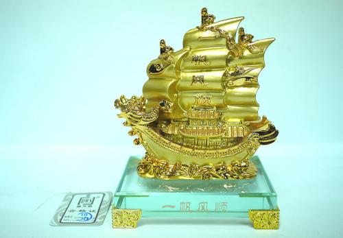 The Golden Ship of Wealth With Glass Base