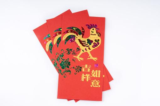 red envelope packet