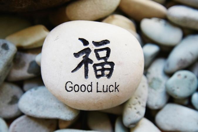 Good luck in Chinese lettering on stone