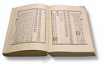 I Ching Book