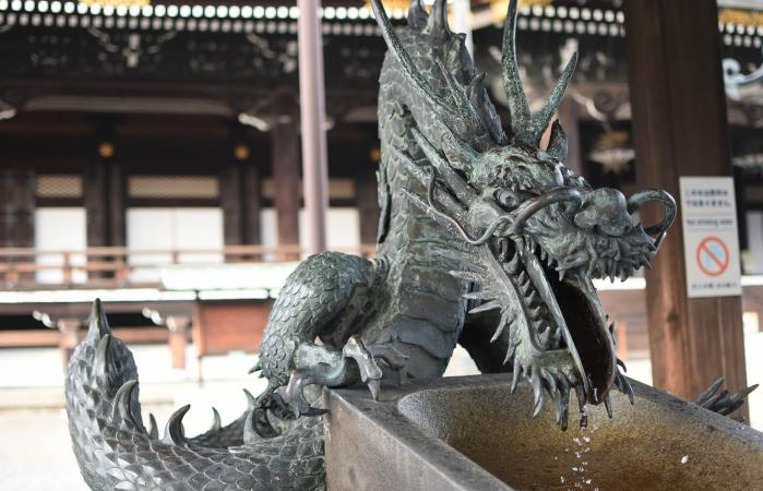 A Japanese dragon