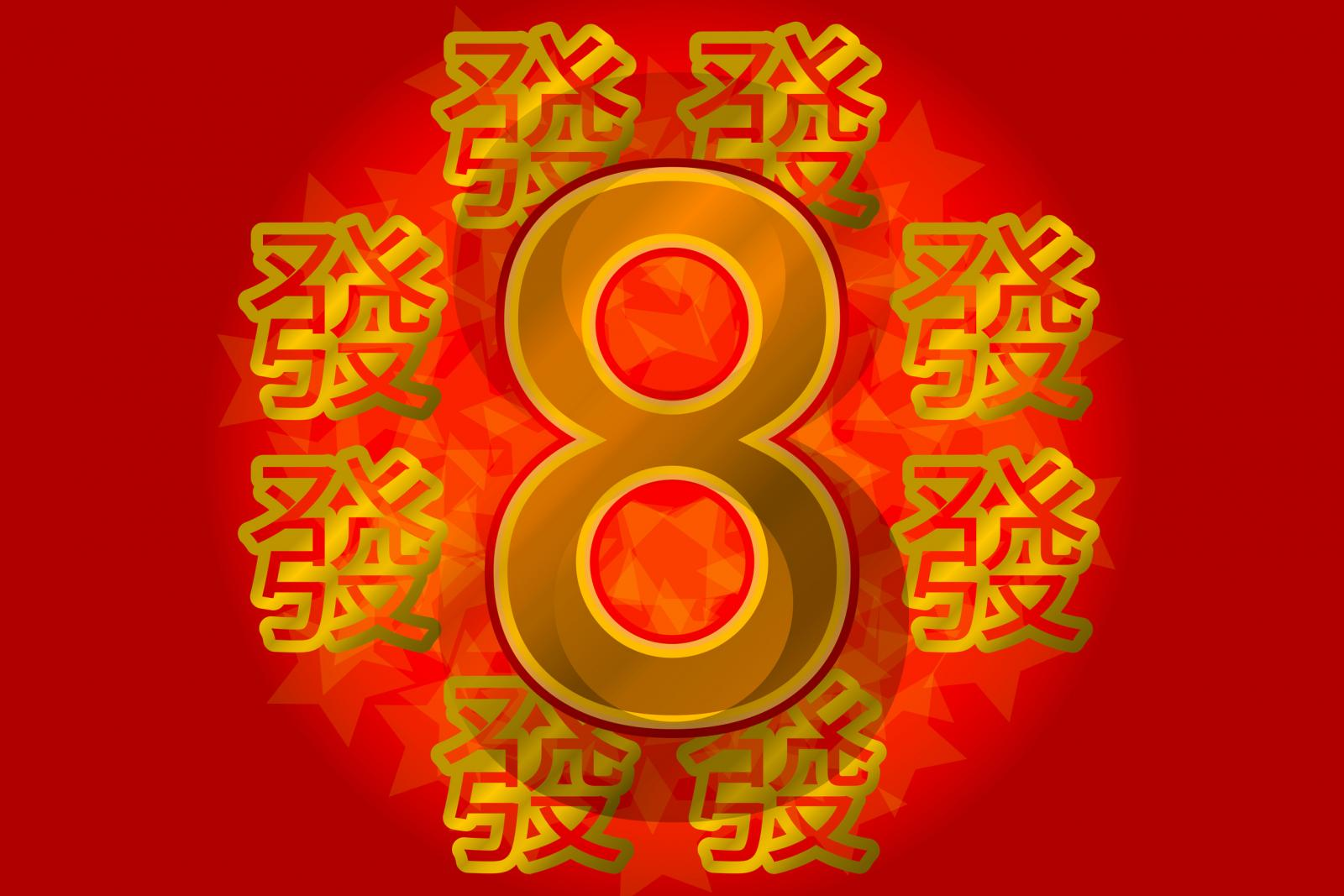 Chinese Lucky 8 Golden Symbol