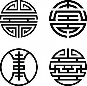 4 Taoist symbols of longevity