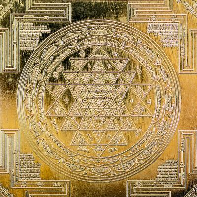 Sri Yantra Mandala