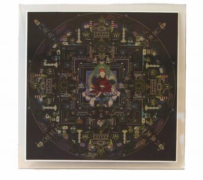 Guru Rinpoche Celestial Mandala Plaque