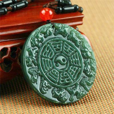 Yayoushen Jade Pendant