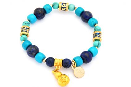Lapis Lazuli Wu Luo Bracelet for Overcoming #2 Star