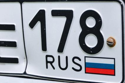 Part of the car license plate with the flag of Russia and the code of St. Petersburg 178
