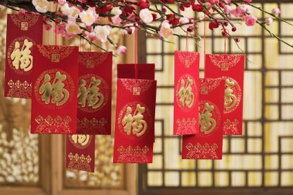 Red packets containing monetary gifts