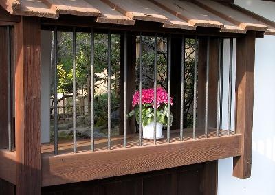 Garden_window.jpg