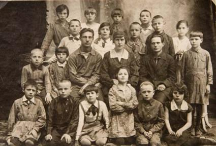 Antique Group