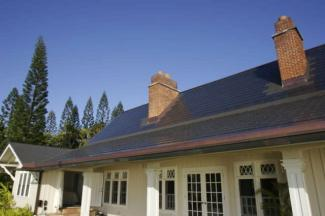 Atlantis Energy Sunslates photovoltaic shingles