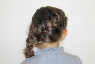 Singular Side Braid