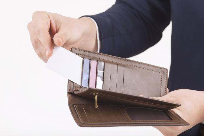 Male wallet