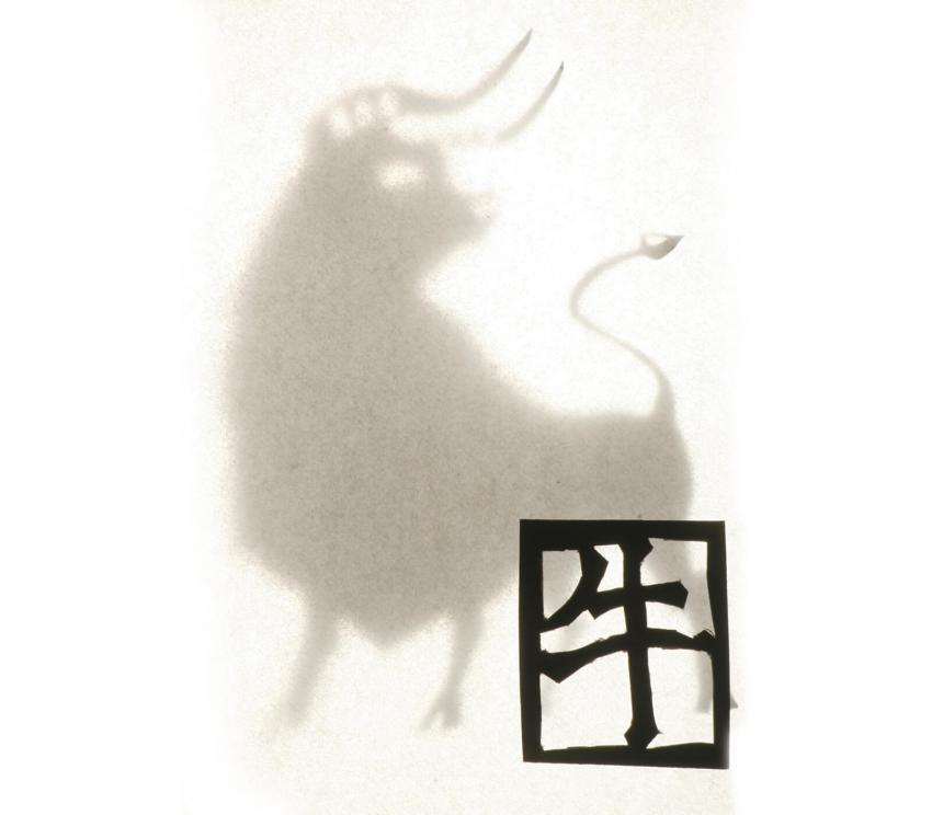 https://cf.ltkcdn.net/horoscopes/images/slide/253839-850x744-3-chinese-zodiac-signs.jpg