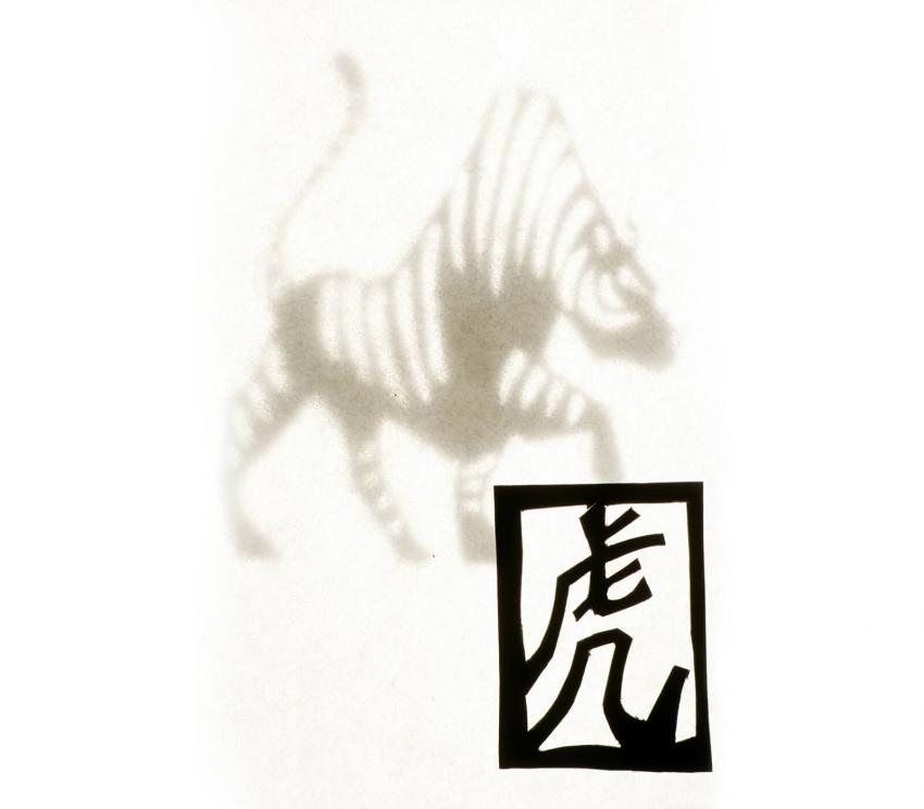 https://cf.ltkcdn.net/horoscopes/images/slide/253840-850x744-4-chinese-zodiac-signs.jpg