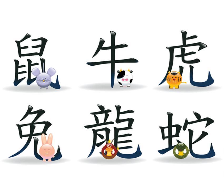 https://cf.ltkcdn.net/horoscopes/images/slide/258602-850x744-5-star-sign-symbol.jpg