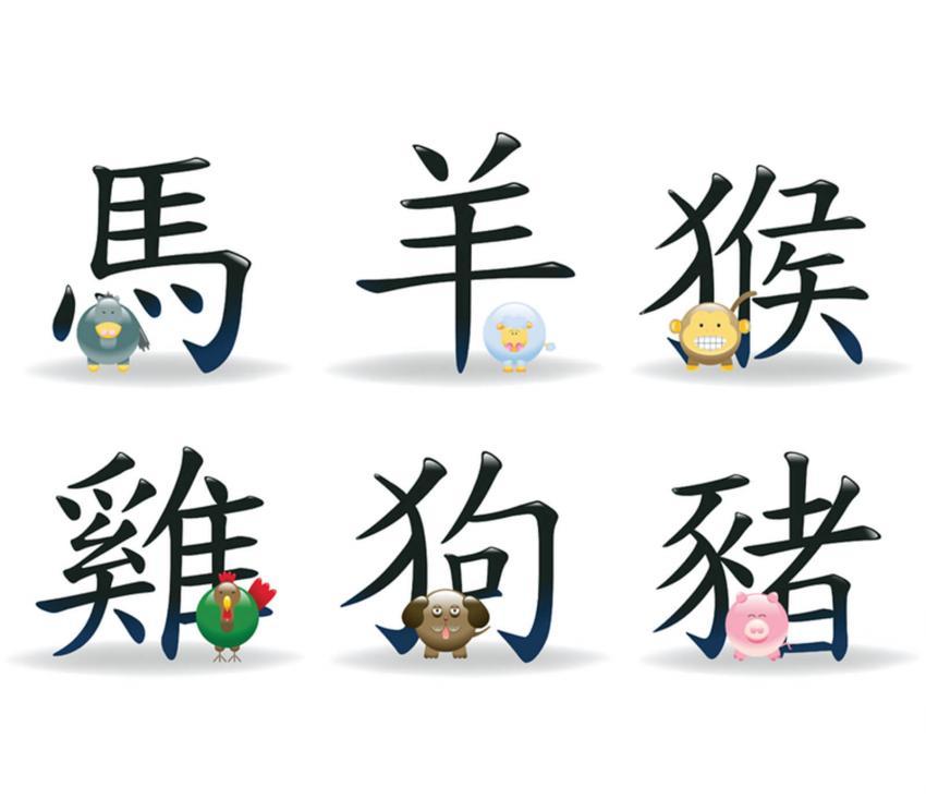 https://cf.ltkcdn.net/horoscopes/images/slide/258603-850x744-6-star-sign-symbol.jpg