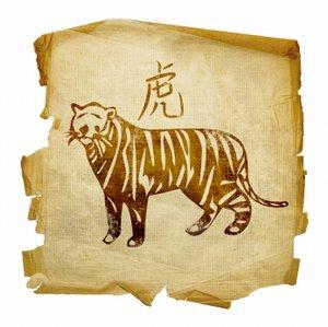 https://cf.ltkcdn.net/horoscopes/images/slide/54951-300x299-Tiger.jpg