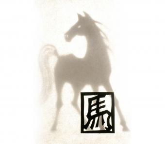 https://cf.ltkcdn.net/horoscopes/images/slide/253844-850x744-8-chinese-zodiac-signs.jpg