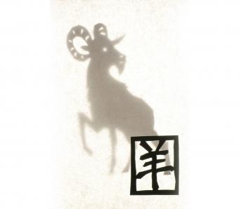 https://cf.ltkcdn.net/horoscopes/images/slide/253845-850x744-9-chinese-zodiac-signs.jpg