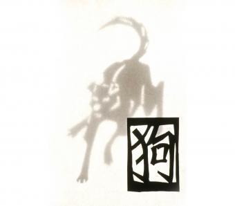 https://cf.ltkcdn.net/horoscopes/images/slide/253848-850x744-12-chinese-zodiac-sign.jpg