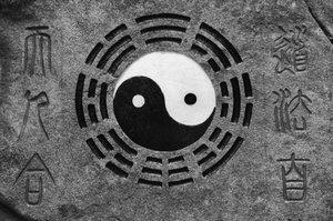 The yin and yang of the I Ching.