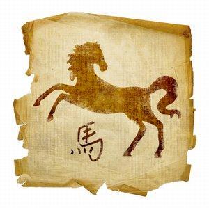 https://cf.ltkcdn.net/horoscopes/images/slide/54955-300x299-Horse.jpg