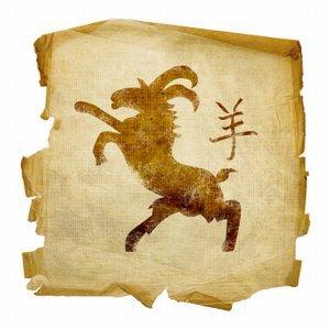 https://cf.ltkcdn.net/horoscopes/images/slide/54956-300x299-Sheep-or-goat.jpg