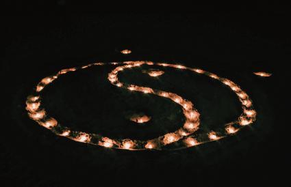 Illuminated Yin Yang Symbol