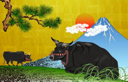 Japanese ox
