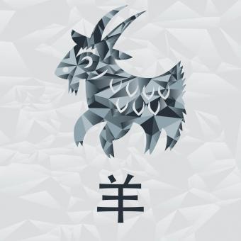 https://cf.ltkcdn.net/horoscopos/images/slide/245134-850x850-chinese-zodiac-signs-08.jpg